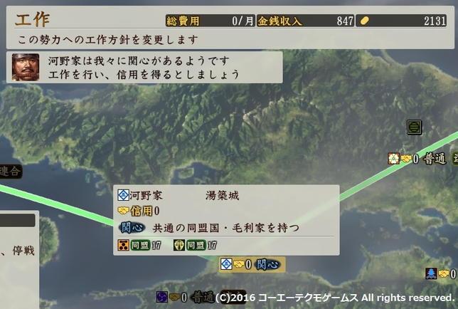 sadahiro_5_5