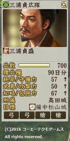 sadahiro_5_a