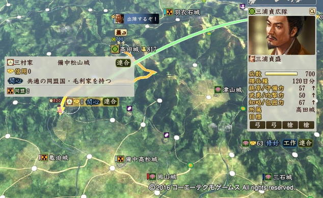sadahiro_5_c