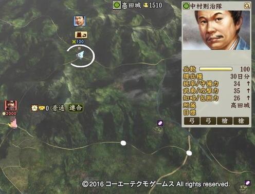 sadahiro_5_e
