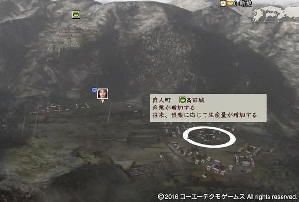 sadahiro_5_g