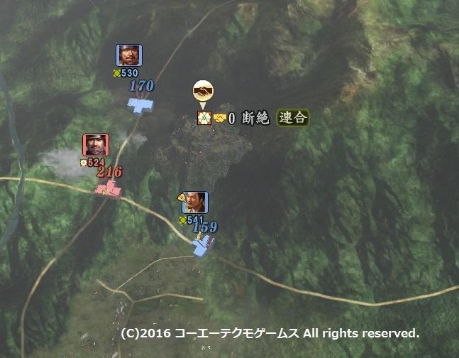 sadahiro_6_1