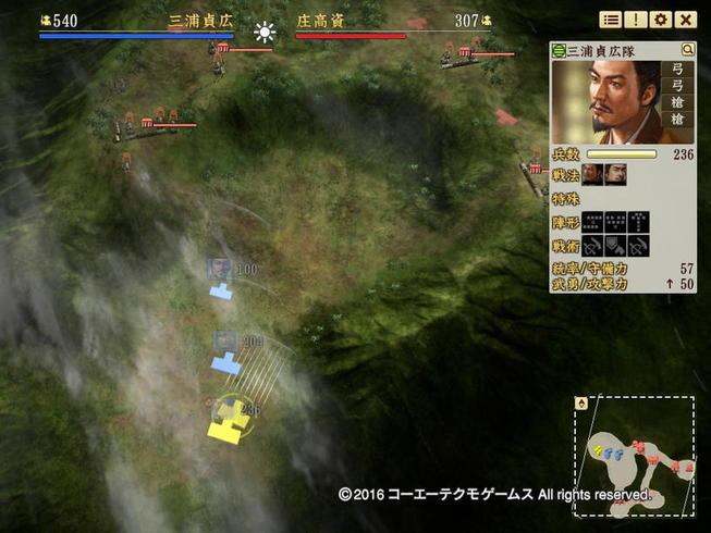 sadahiro_6_14