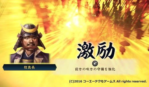 sadahiro_6_21