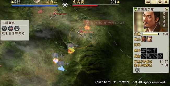 sadahiro_6_23