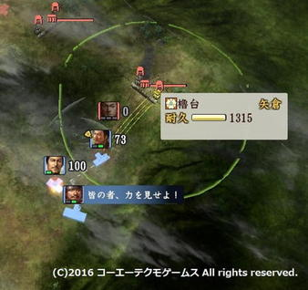 sadahiro_6_26