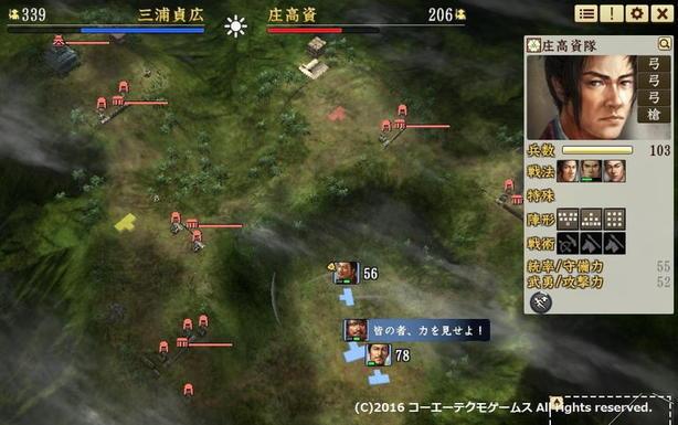 sadahiro_6_28