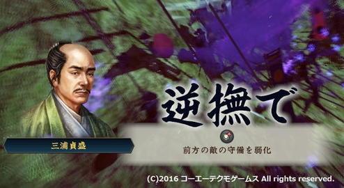 sadahiro_6_31