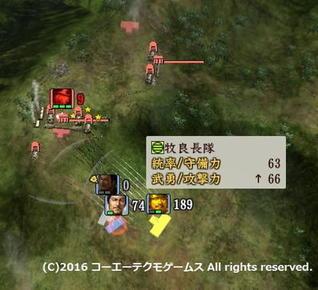sadahiro_6_32