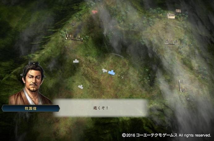 sadahiro_6_35
