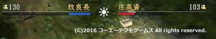 sadahiro_6_36