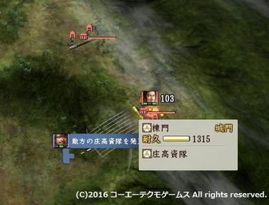 sadahiro_6_38