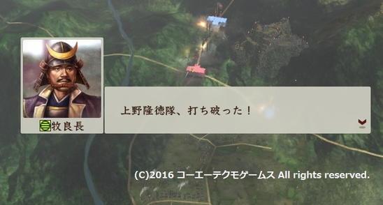 sadahiro_6_5