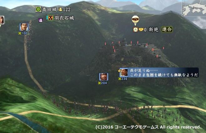 sadahiro_6_9