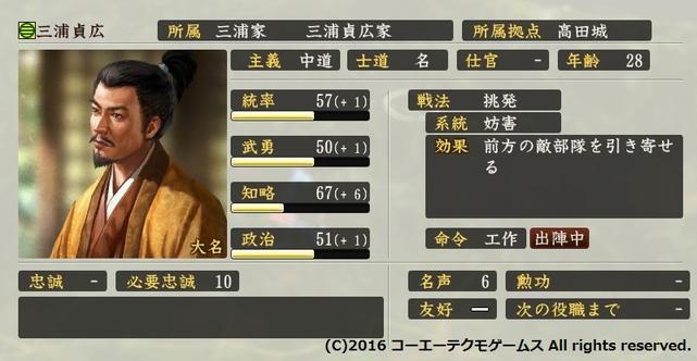 sadahiro_6_a