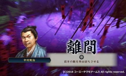 sadahiro_7_1