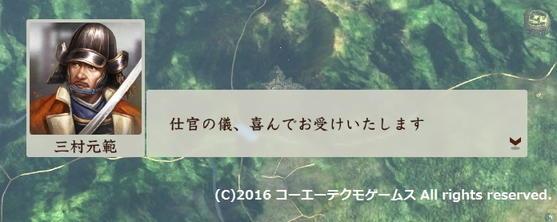 sadahiro_7_11