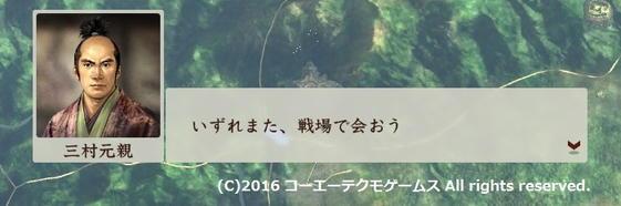sadahiro_7_12