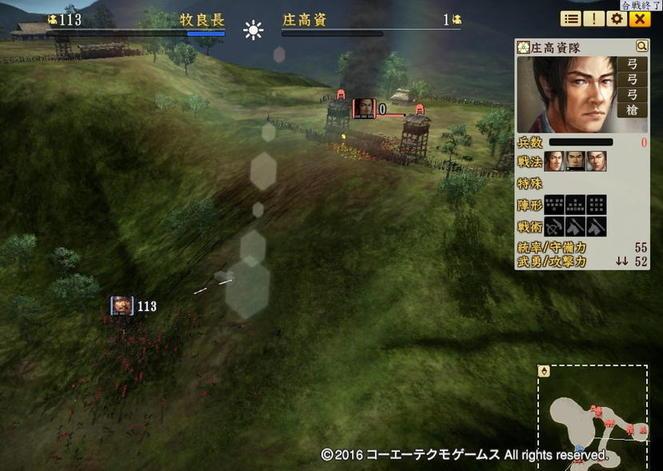 sadahiro_7_4