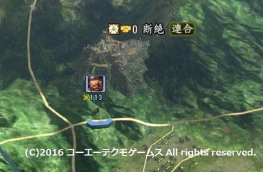 sadahiro_7_6