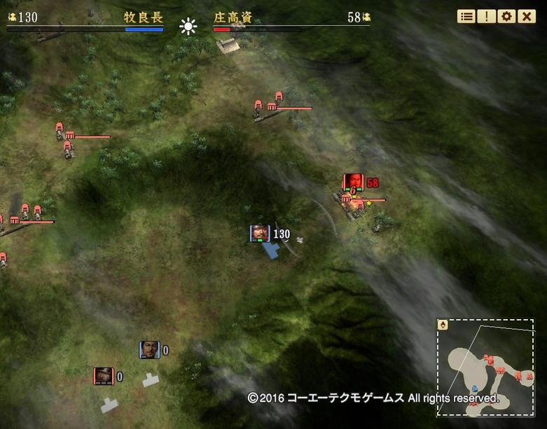 sadahiro_7_c
